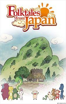 Poster of Furusato Saisei: Nippon no Mukashibanashi