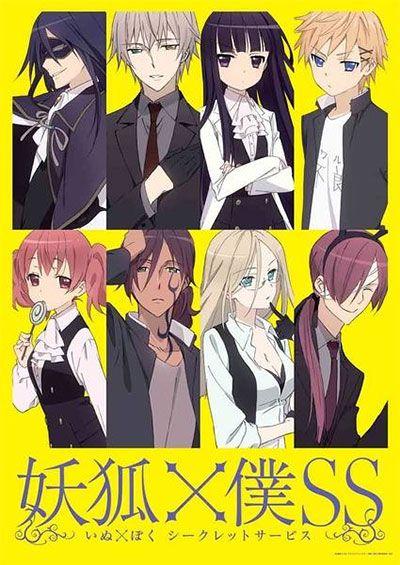 Poster of Inu x Boku SS