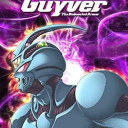Poster of Kyoushoku Soukou Guyver (2005)