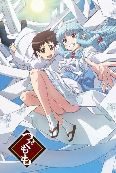 Poster of Tsugumomo