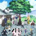 Poster of Touken Ranbu: Hanamaru