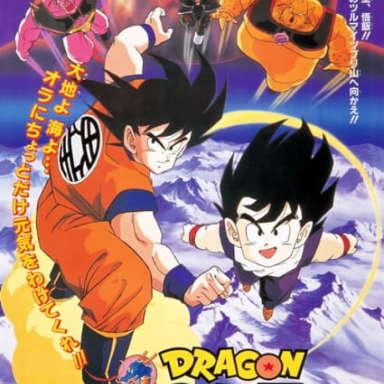 Poster of Dragon Ball Z Movie 02: Kono Yo de Ichiban Tsuyoi Yatsu