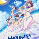 Poster of Harukana Receive