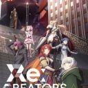 Poster of Re:Creators