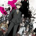 Poster of Danganronpa 3: The End of Kibougamine Gakuen - Mirai-hen