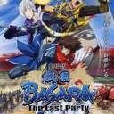 Poster of Sengoku Basara Movie: The Last Party