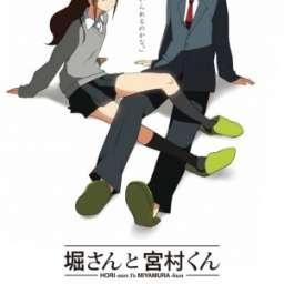 Poster of Hori-san to Miyamura-kun