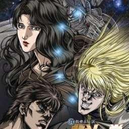 Poster of Hokuto no Ken
