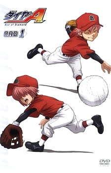 Poster of Diamond no Ace OVA