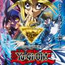 Poster of Yu☆Gi☆Oh! The Dark Side of Dimensions