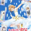 Poster of Cardcaptor Sakura: Clear Card-hen