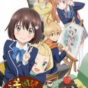 Poster of Kono Bijutsubu ni wa Mondai ga Aru!