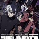 Poster of Zettai Karen Children: The Unlimited - Hyoubu Kyousuke