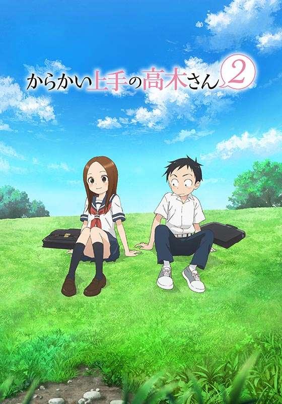 Poster of Karakai Jouzu no Takagi-san 2