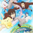 Poster of Sanrio Danshi
