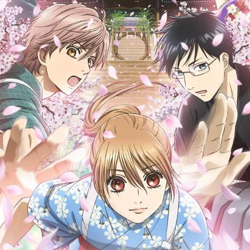 Poster of Chihayafuru 3
