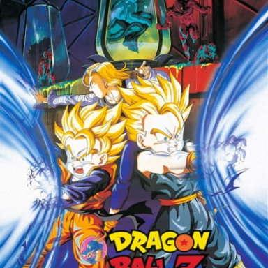 Poster of Dragon Ball Z Movie 11: Super Senshi Gekiha!! Katsu no wa Ore da