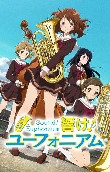 Poster of Hibike! Euphonium