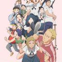 Poster of Chio-chan no Tsuugakuro