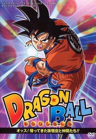 Poster of Dragon Ball: Ossu! Kaettekita Son Gokuu to Nakama-tachi!!