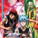 Poster of Kuroko no Basket Movie 3: Winter Cup - Tobira no Mukou