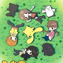 Poster of Wooser no Sono Higurashi: Mugen-hen