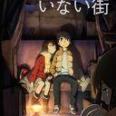 Poster of Boku dake ga Inai Machi