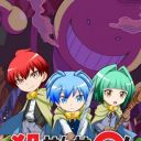 Poster of Koro-sensei Quest!