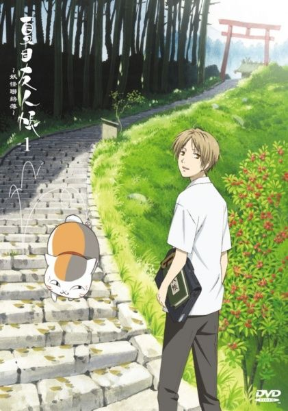 Poster of Natsume Yuujinchou