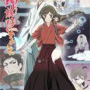 Poster of Kamisama Hajimemashita◎