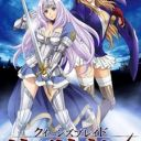 Poster of Queen's Blade: Rebellion Specials