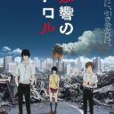 Poster of Zankyou no Terror