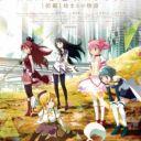 Poster of Mahou Shoujo Madoka★Magica Movie 1: Hajimari no Monogatari