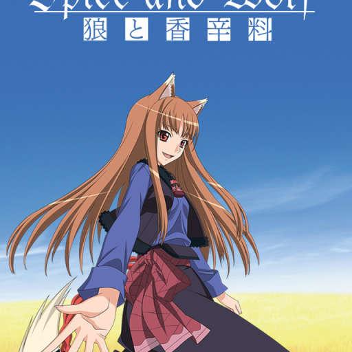 Poster of Ookami to Koushinryou